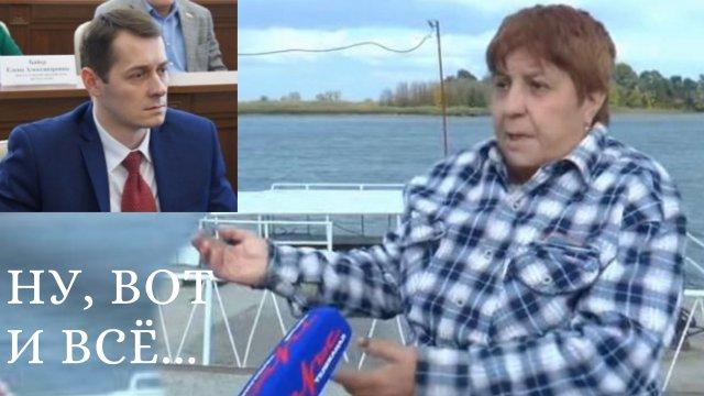 В Азове могут ввести режим ЧС - Ращупкину В.В. вручили представление прокуратуры!
