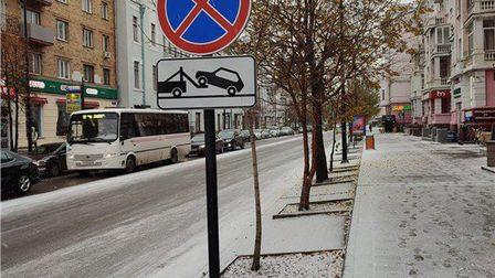 Красноярцам запретили парковаться на проспекте Мира