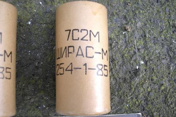 В Азове будут судить мужчину за незаконное хранение взрывных устройств