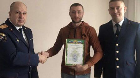 В следственном комитете наградили Красноярца, спасшего ребёнка